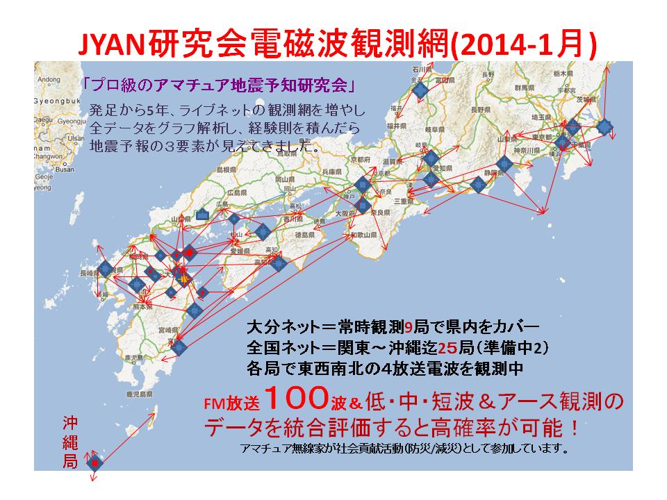 kansokumou2014-2